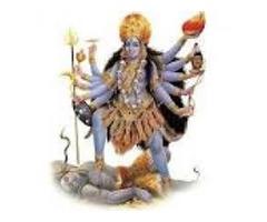 mumbai%%%09829131253 love marriage kala jadu specialist aghori baba ji in uk